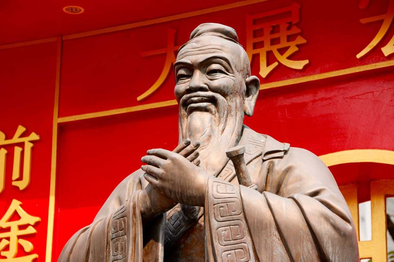 5 of the Best Business Leadership Lessons from Confucius